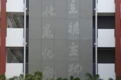 Aluminium Perforated Cladding